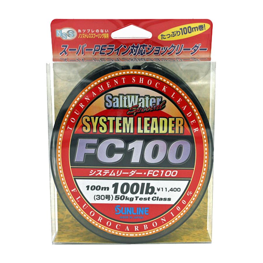 Sunline - SYSTEM LEADER FC 100 - 33 YD - SYSTEM LEADER - 100 LB - Clear