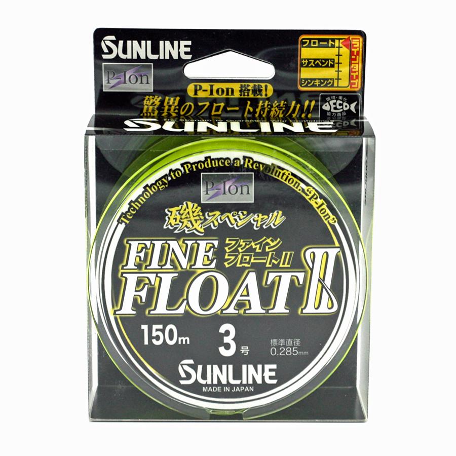 Sunline - Siglon Fine Float II P-ion - 165 YD - Siglon Fine Float II P-ion - 12 LB - Vivid Yellow