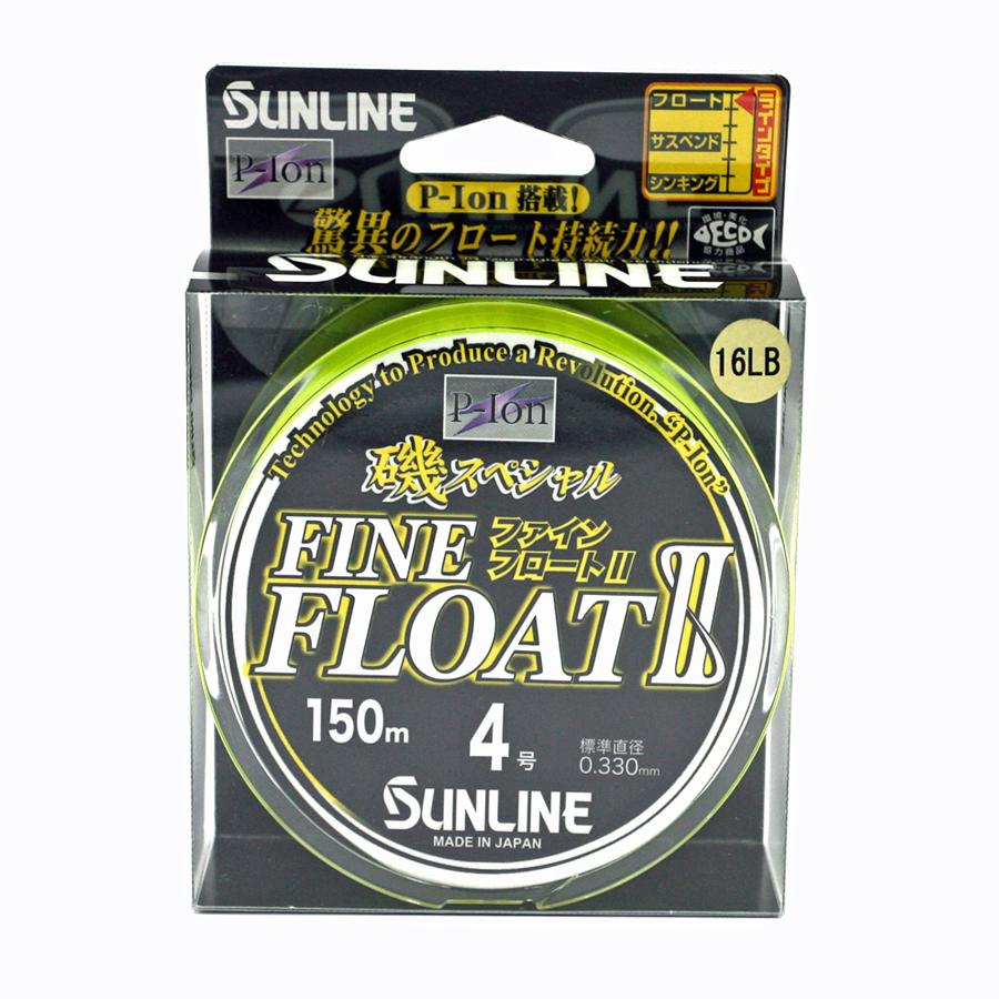 Sunline - Siglon Fine Float II P-ion - 165 YD - Siglon Fine Float II P-ion - 16 LB - Vivid Yellow