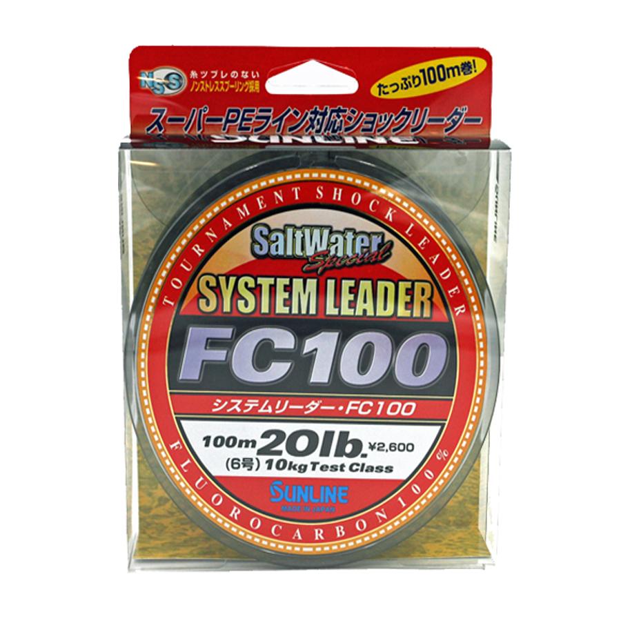 Sunline - SYSTEM LEADER FC 100 - 33 YD - SYSTEM LEADER - 20 LB - Clear