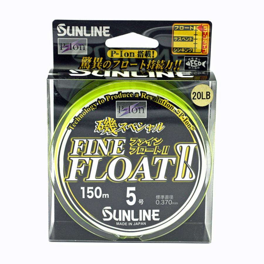 Sunline - Siglon Fine Float II P-ion - 165 YD - Siglon Fine Float II P-ion - 20 LB - Vivid Yellow