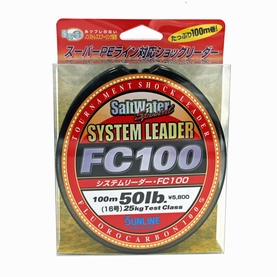 Sunline - SYSTEM LEADER FC 100 - 33 YD - SYSTEM LEADER - 50 LB - Clear