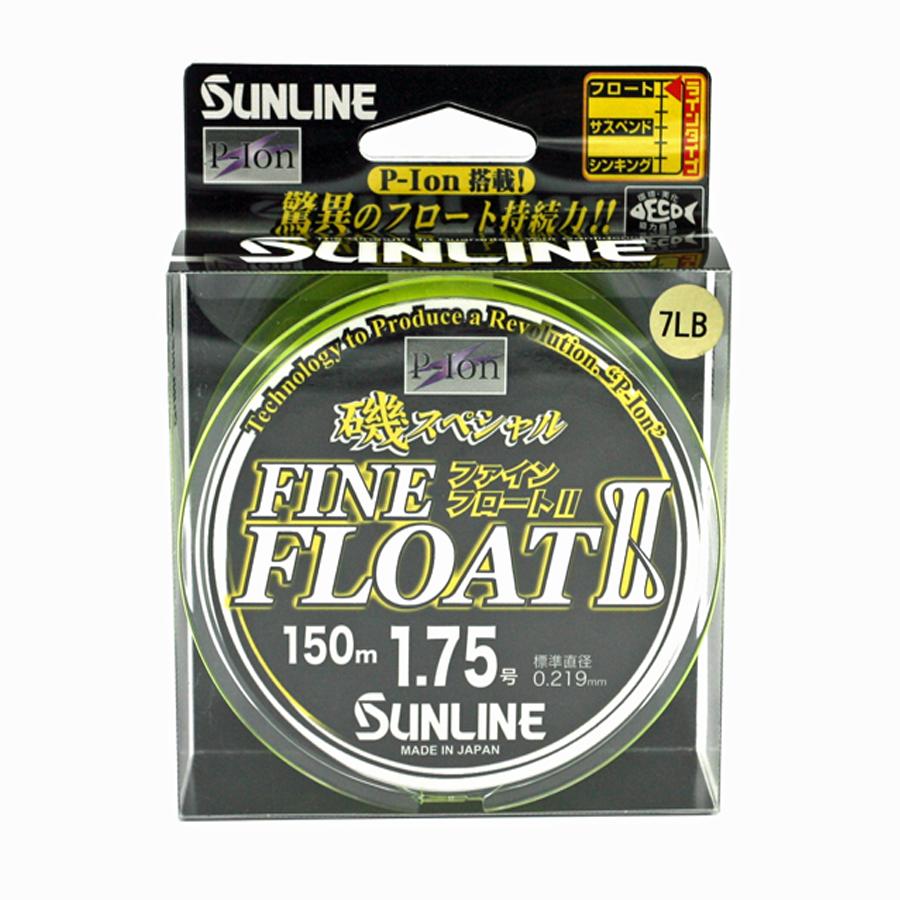 Sunline - Siglon Fine Float II P-ion - 165 YD - Siglon Fine Float II P-ion - 7 LB - Vivid Yellow