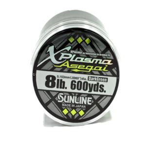 Sunline - Xplasma Asegai - 600 YD - Xplasma Asegai - 8LB - Dark Green
