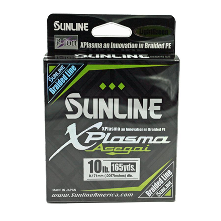 Sunline - Xplasma Asegai - 165 YD - Xplasma Asegai - 10LB - Dark Green